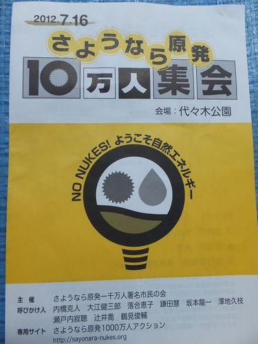 f0120102_1764968.jpg