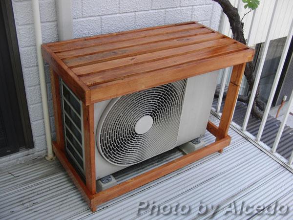 エアコン 室外 機 カバー 自作