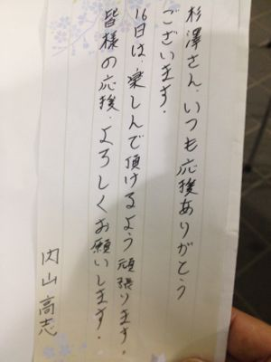 祝(^-^)/内山高志世界戦防衛!_b0004907_20374867.jpg