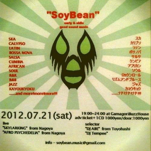 7/21 SoyBean_b0123708_2203124.jpg