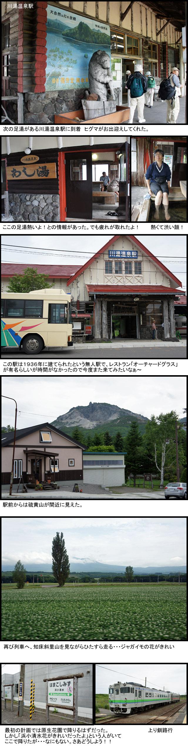 b0019313_16205010.jpg