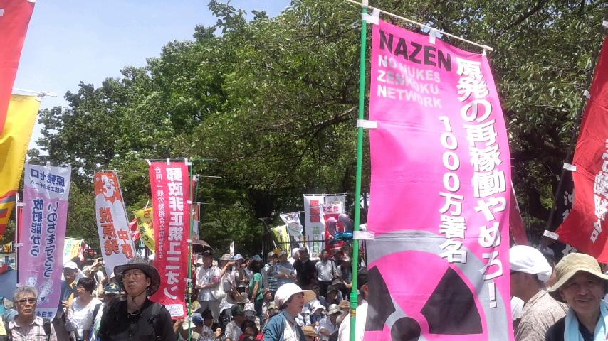 7・16反原発東京集会に会場を埋め尽くす17万人が結集_d0155415_1724432.jpg