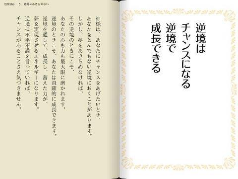 今日も~☆_a0125419_8435943.jpg