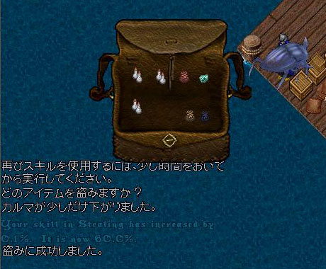 c0184233_1545763.jpg