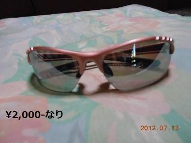 c0206342_16323947.jpg