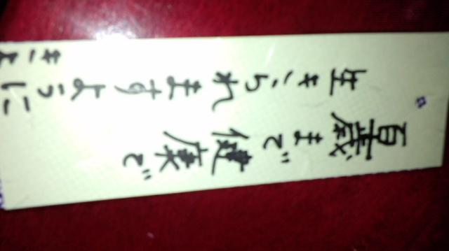 短冊っ_e0114246_4592792.jpg