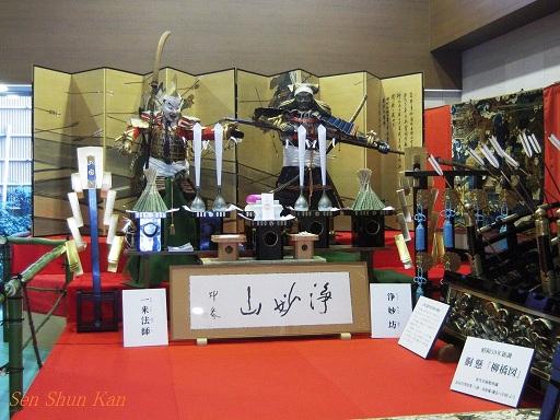 祇園祭 鉾と山巡り_a0164068_23462880.jpg