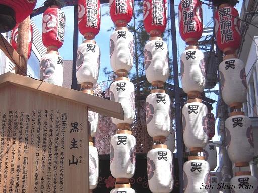 祇園祭 鉾と山巡り_a0164068_2349537.jpg