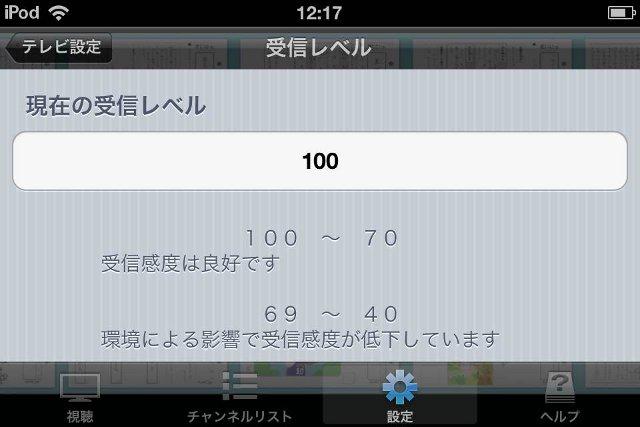 e0044675_1819504.jpg