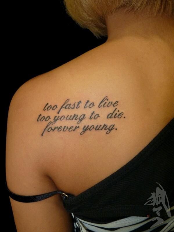 tattoo_e0261276_22958.jpg