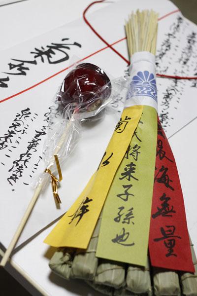 猛暑の祇園祭.宵宵山_c0224085_045066.jpg
