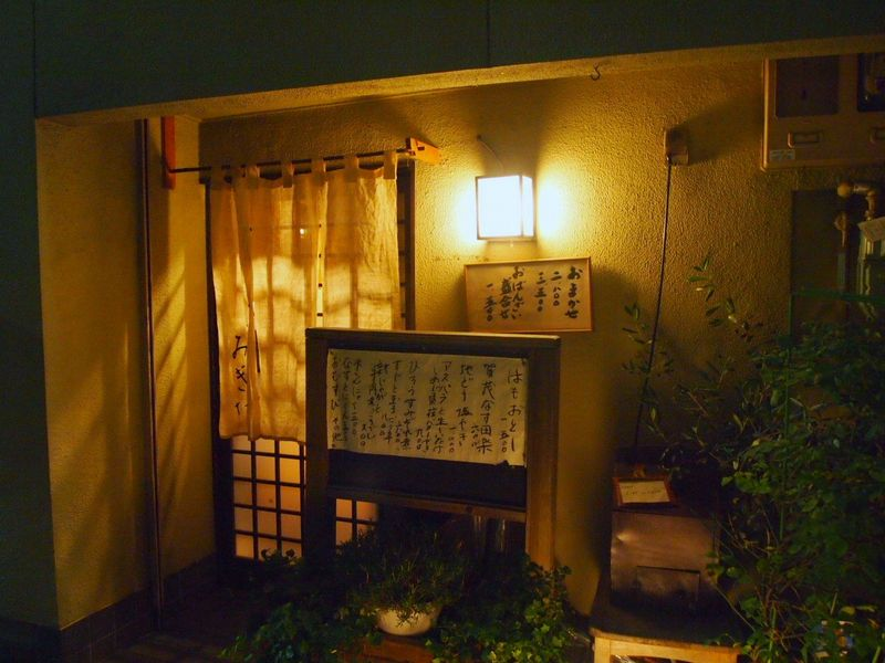 祇園祭。宵山行く。_a0050302_225476.jpg