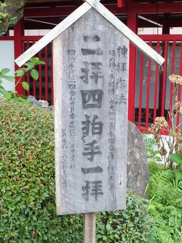 f0120102_97971.jpg