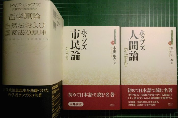 注目の新訳と再刊書、2012年6~7月:『ゾーハル』ほか_a0018105_2331856.jpg
