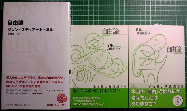 注目の新訳と再刊書、2012年6~7月:『ゾーハル』ほか_a0018105_234112.jpg