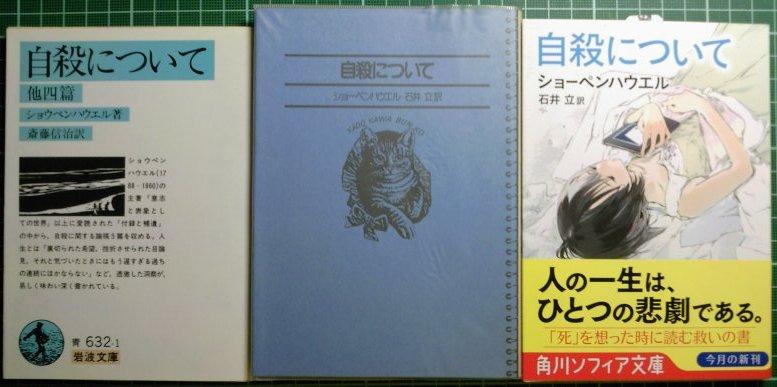 注目の新訳と再刊書、2012年6~7月:『ゾーハル』ほか_a0018105_2343392.jpg