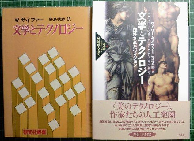 注目の新訳と再刊書、2012年6~7月:『ゾーハル』ほか_a0018105_235672.jpg