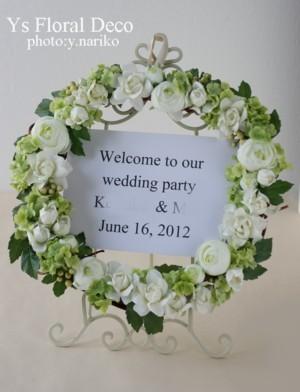 お色直しに花冠とリストレット 薄いグリーンのドレスに_b0113510_23263355.jpg