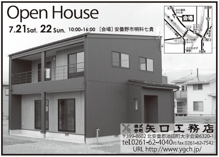OPEN HOUSE1週目のお礼_c0218716_13313829.jpg