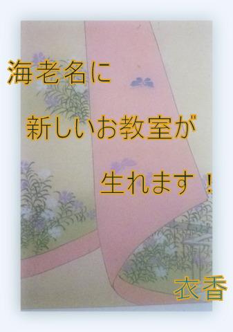 f0205317_524555.jpg
