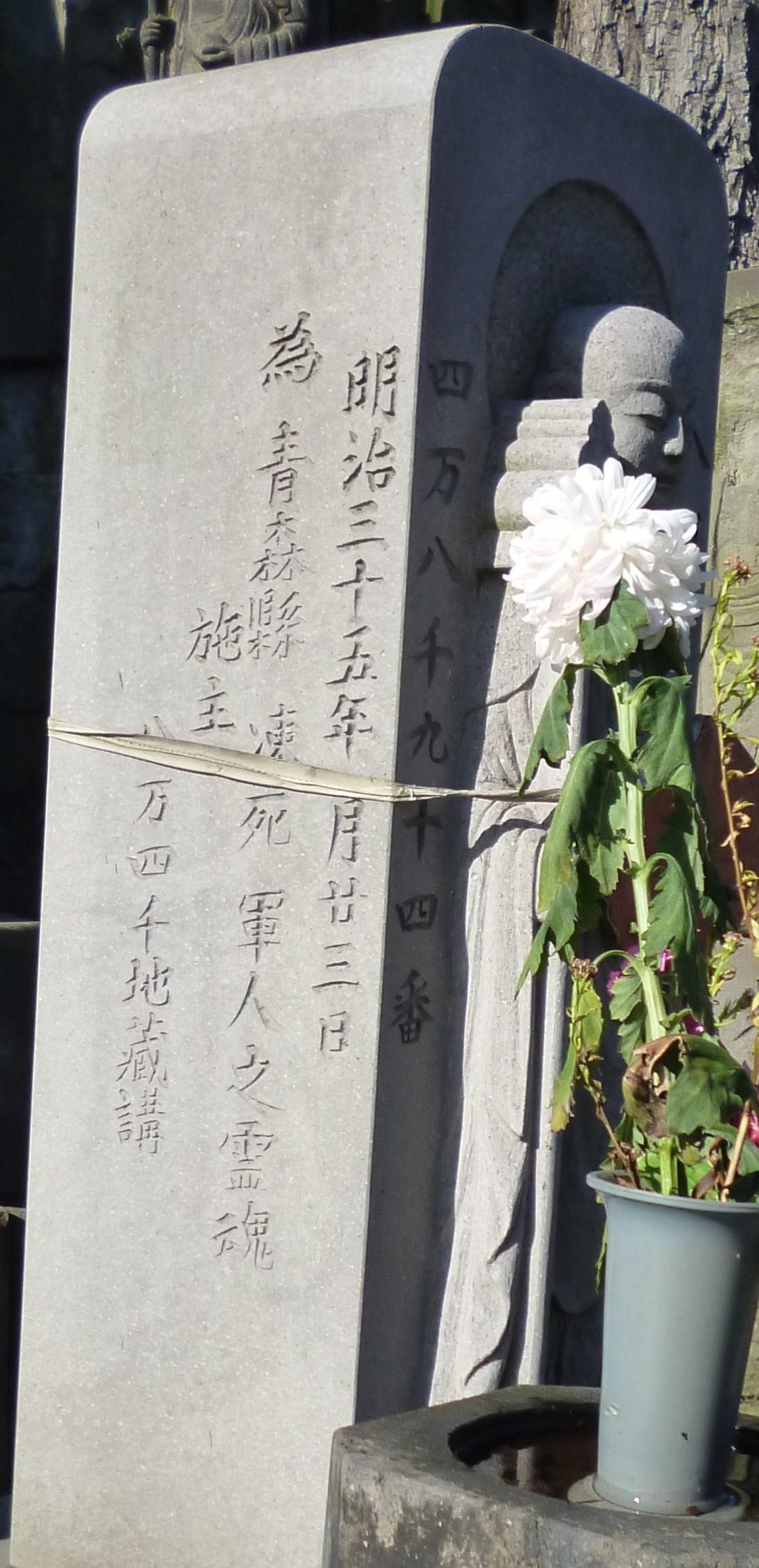 津軽と江戸