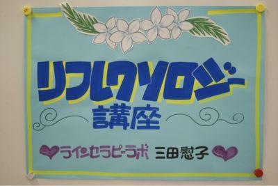 小学校にて_c0132732_1482975.jpg