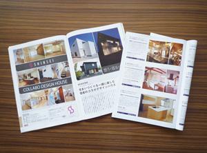 osumai.jp vol.14 で紹介されています_e0180332_920326.jpg