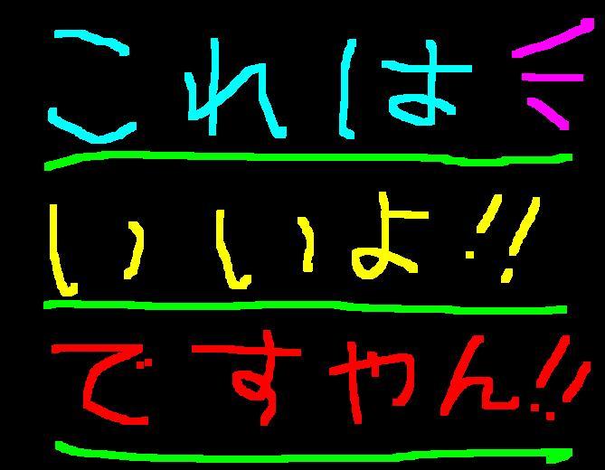 f0056935_2061159.jpg