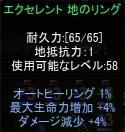 b0184437_2195641.jpg