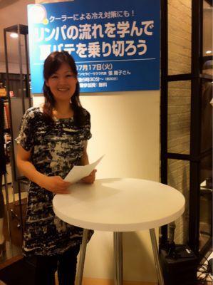 博多阪急さんでリンパセルフケア講座開催!_f0140145_23272258.jpg