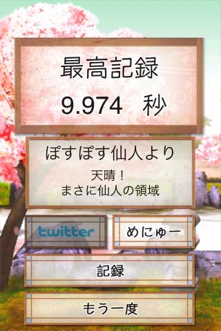 f0019846_4185696.jpg