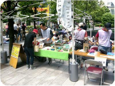 MOTTAINAIフリーマーケット開催報告@秋葉原_e0105047_14583299.jpg