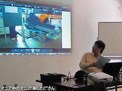全国アクセス・マニア集会 in 東京(2)_c0167961_15334566.jpg