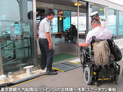 全国アクセス・マニア集会 in 東京(2)_c0167961_1534265.jpg