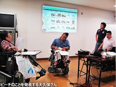全国アクセス・マニア集会 in 東京(2)_c0167961_153432.jpg