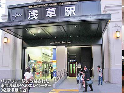全国アクセス・マニア集会 in 東京(2)_c0167961_15355351.jpg