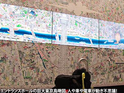 全国アクセス・マニア集会 in 東京(2)_c0167961_15374821.jpg