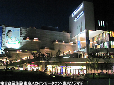 全国アクセス・マニア集会 in 東京(2)_c0167961_1537518.jpg