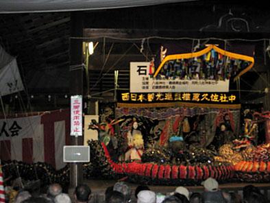 祇園祭 2012 宵山_b0153663_17135641.jpg