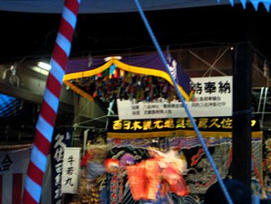 祇園祭 2012 宵山_b0153663_1772273.jpg