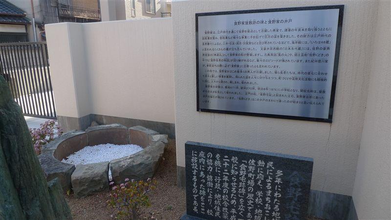 泉佐野の街並み_f0139570_3342864.jpg