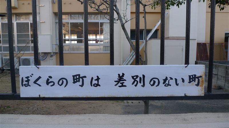 泉佐野の街並み_f0139570_3354165.jpg