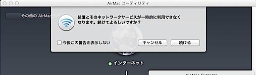 b0050172_2334980.jpg