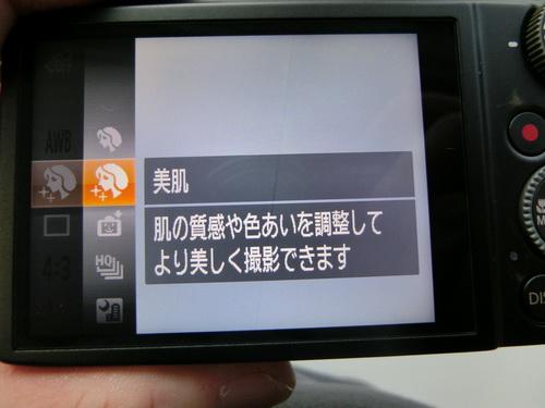 a0002177_14562853.jpg