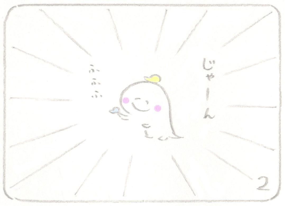 a0070082_16324672.jpg