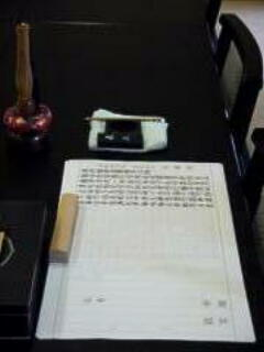 大満寺 写経会 「寶樹会」第120回開催_a0274383_12374151.jpg