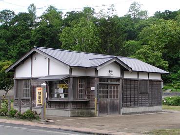 旧福原漁場 「福」_f0078286_8503820.jpg