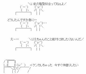 b0095489_4162627.jpg