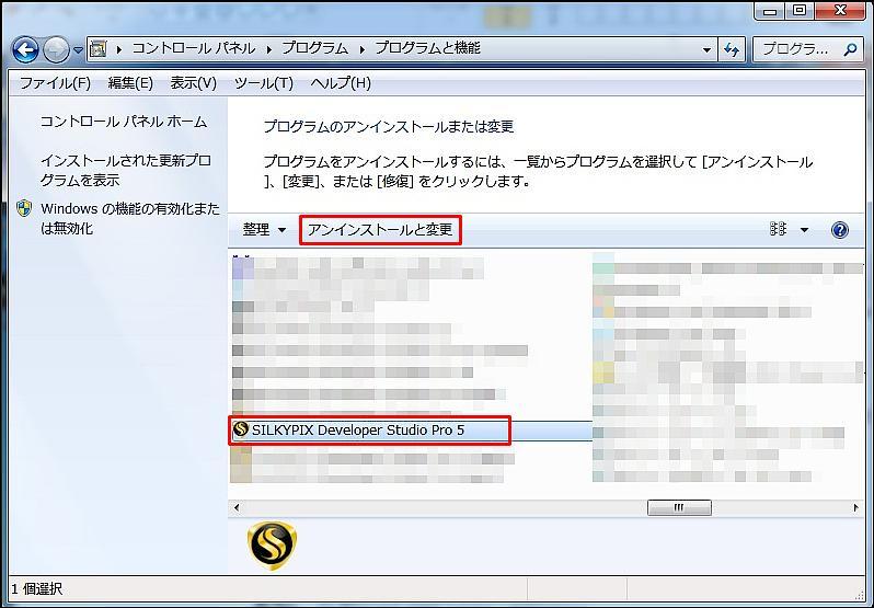 【Windows版】 プログラムのアンインストールについて_d0221306_10462586.jpg