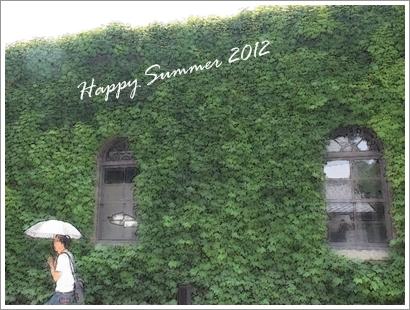 暑中お見舞い_c0026824_19234633.jpg